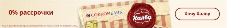 Кредитные карты в Пролетарске - условия кредитных карт банков Пролетарска, оформить кредитку от 0%, заявка онлайн